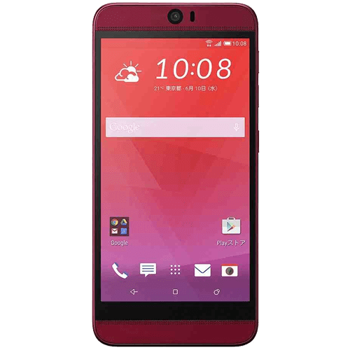 HTC Butterfly 3 Mobile Repairs